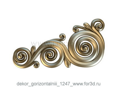 Decor horizontal 1247