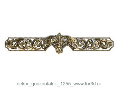 Decor horizontal 1255