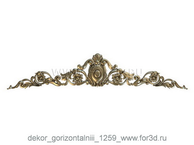Decor horizontal 1259