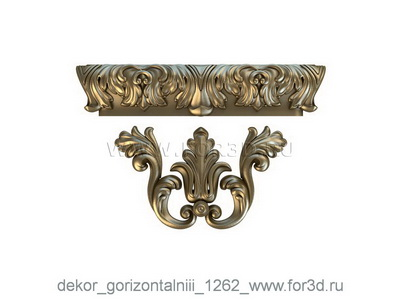 Decor horizontal 1262