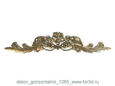 Decor horizontal 1265