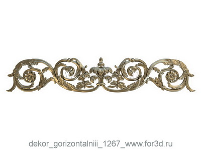 Decor horizontal 1267
