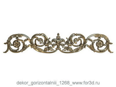 Decor horizontal 1268