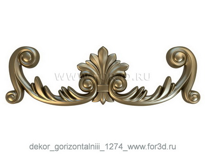 Decor horizontal 1274