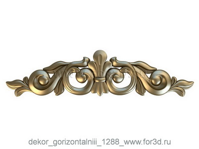 Decor horizontal 1288