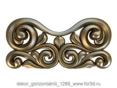 Decor horizontal 1289