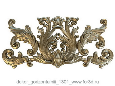 Decor horizontal 1301