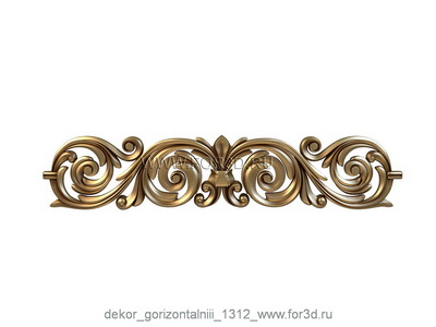 Decor horizontal 1312