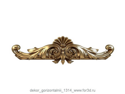 Decor horizontal 1314