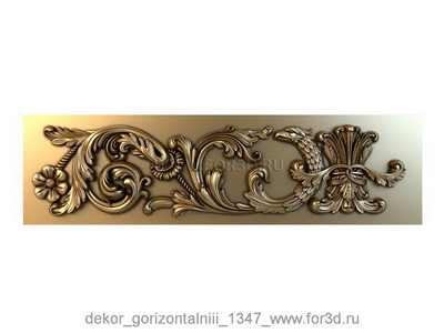 Decor horizontal 1347