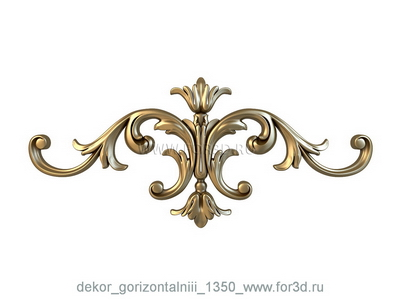 Decor horizontal 1350