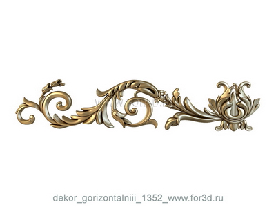 Decor horizontal 1352