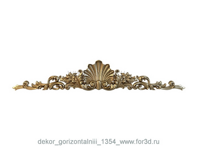 Decor horizontal 1354