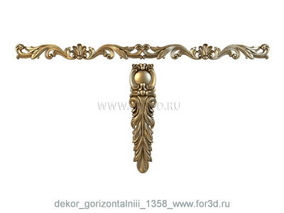 Decor horizontal 1358