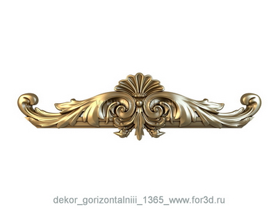 Decor horizontal 1365