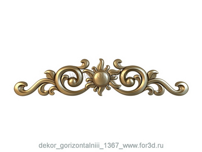 Decor horizontal 1367