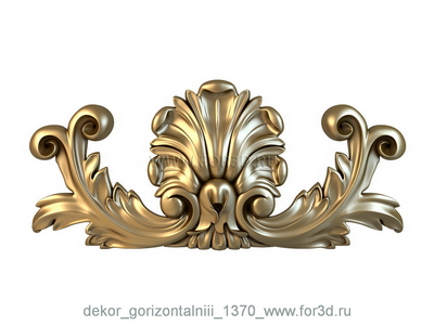 Decor horizontal 1370