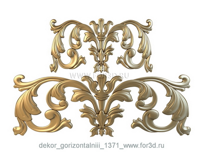 Decor horizontal 1371