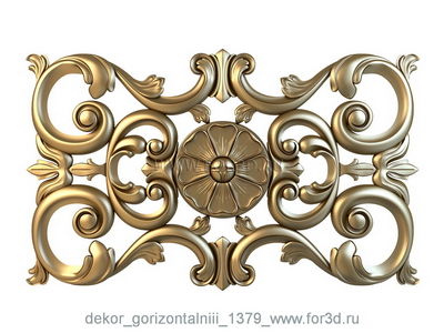 Decor horizontal 1379