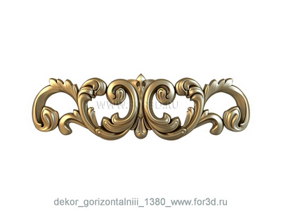 Decor horizontal 1380