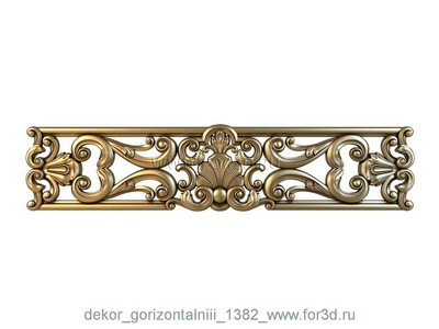 Decor horizontal 1382