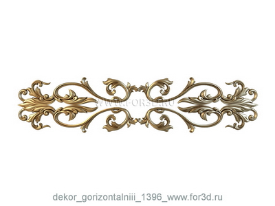 Decor horizontal 1396