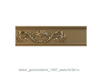 Decor horizontal 1407