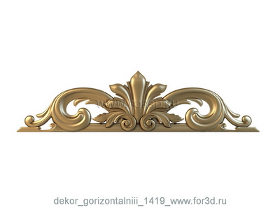 Decor horizontal 1419