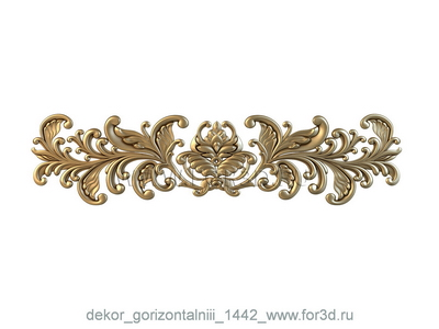 Decor horizontal 1442