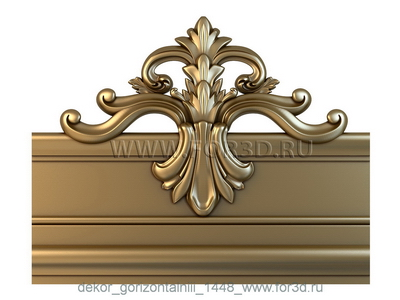 Decor horizontal 1448