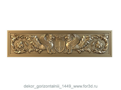 Decor horizontal 1449