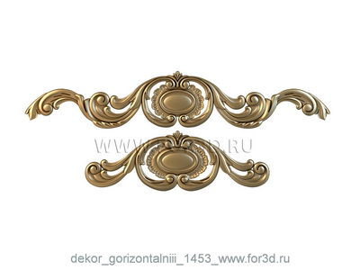Decor horizontal 1453