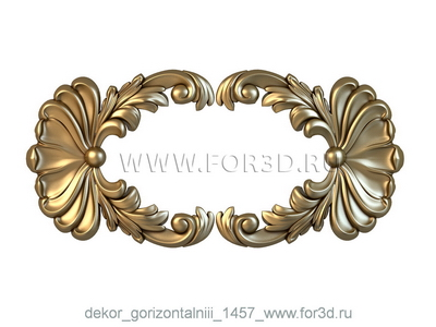 Decor horizontal 1457