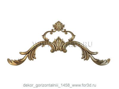 Decor horizontal 1458