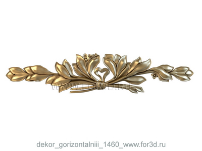 Decor horizontal 1460