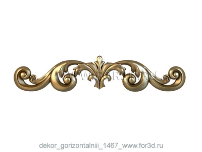 Decor horizontal 1467
