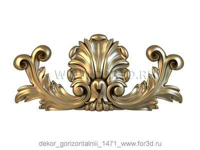 Decor horizontal 1471