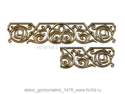 Decor horizontal 1476