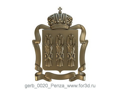 Coat of arms 0020 Penza