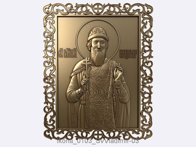 The icon of Saint Vladimir 0105