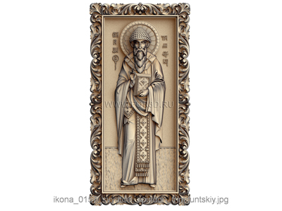 Icon of Saint Spyridon Tremithus 0157