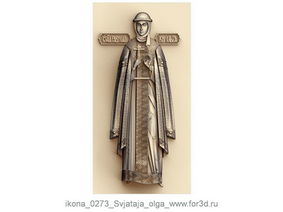 Icon of Saint Olga 0273 | stl - 3d model