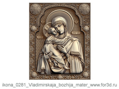 Vladimir Icon of the Mother of God 0281
