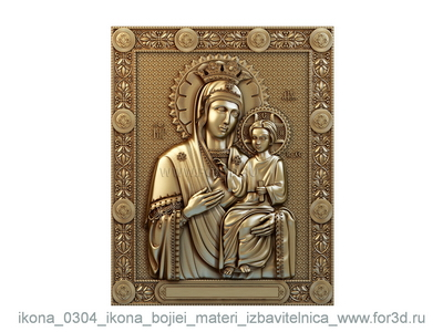 Icon of Our Lady of Deliverance 0304