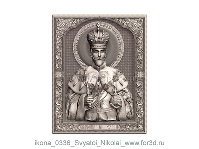 The icon of St. Nicholas 0336