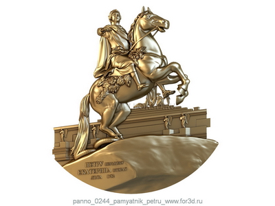 Panno 0244 Monument to Peter I| 3d stl model for CNC