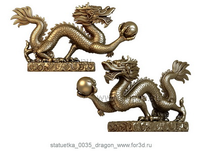 Figurine 0035 Dragon